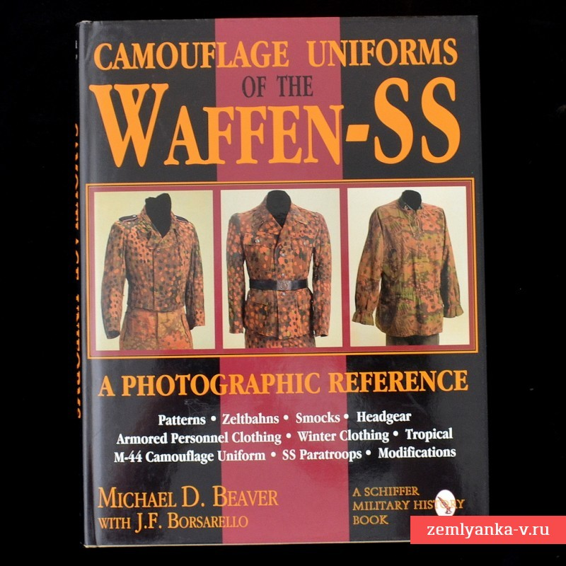 Книга «Camouflage Uniforms of the Waffen-SS: A Photographic Reference»